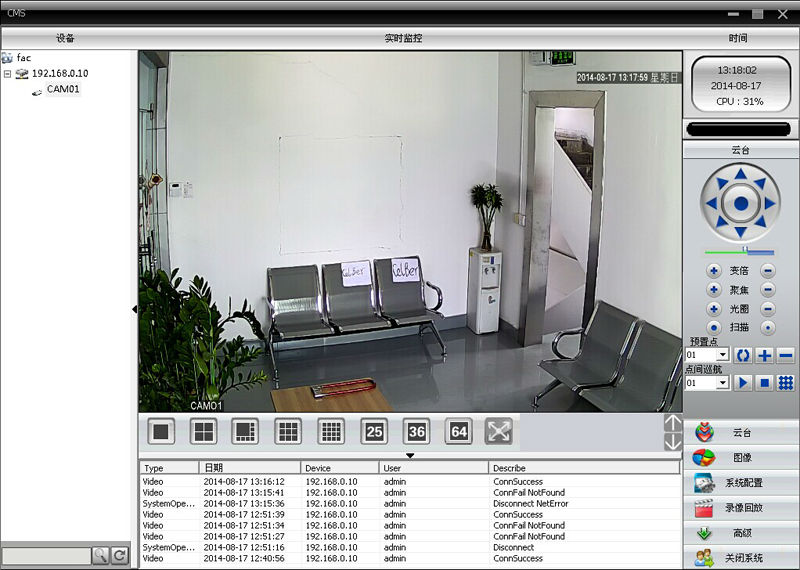 onvif-hd-mini-ip-camera (25)