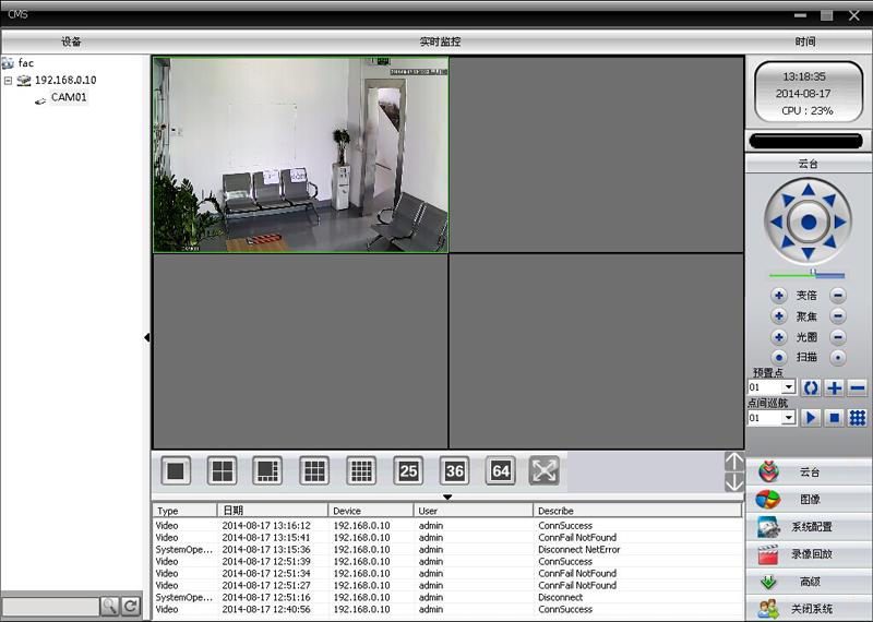 onvif-hd-mini-ip-camera (26)